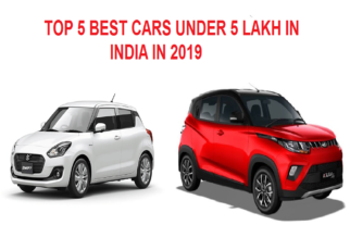 Top 5 best cars under 5 lakh in India in 2019