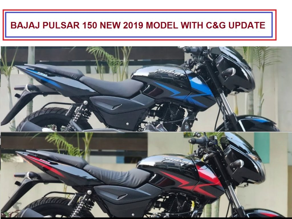 Bajaj Pulsar 150 C&G new 2019 model review and price in India