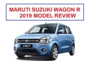 MARUTI SUZUKI WAGON R 2019 MODEL REVIEW AND PRICE IN INDIA