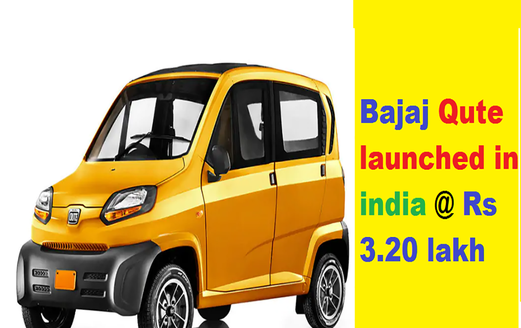 Bajaj Qute price in india, specification, review