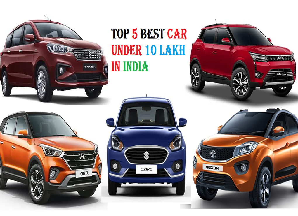Top 5 best cars under 10 lakh in india 2019