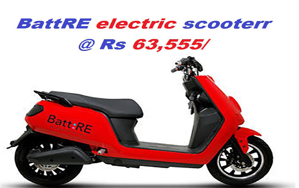 BattRE electric scooterr the best electric scooterr in india