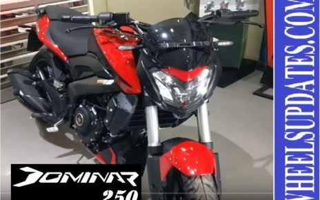 Bajaj dominar 250 price