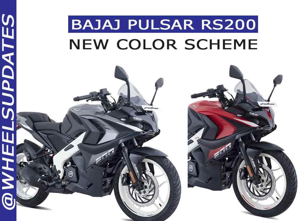 bajaj pulsar RS200 new colors scheme