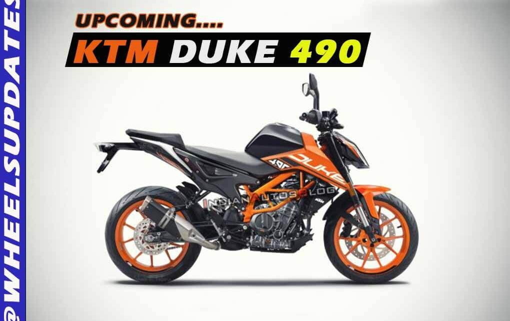 upcoming KTM duke 490, RC 490 and Adventure 490