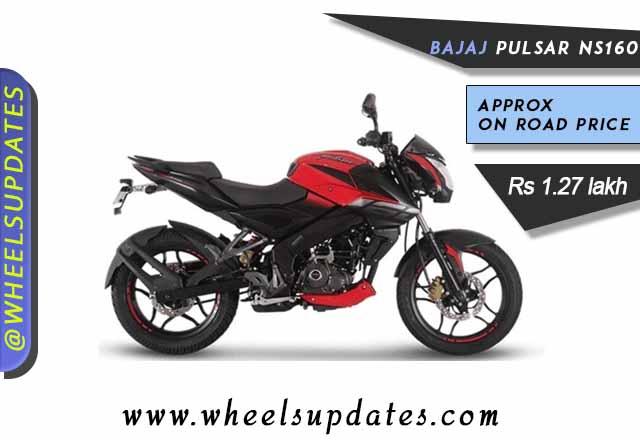 Bajaj Pulsar NS160 best bike under 1.5 lakh