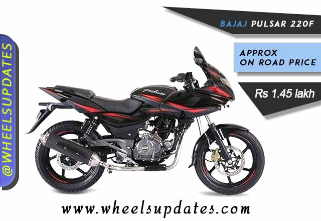 Bajaj pulsar 220F best bike under 1.5 lakh