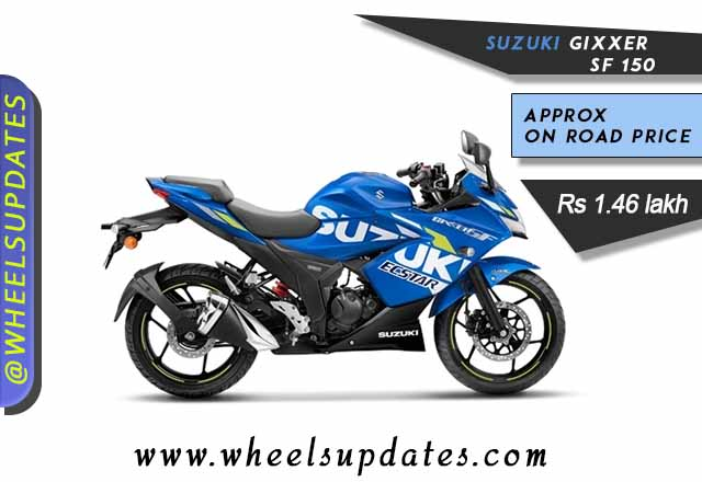 Suzuki Gixxer SF 150 best fully faired bike under 1.5 lakh