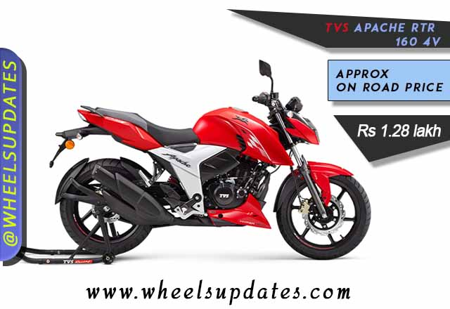TVS Apache RTR 160 4V best bike under 1.5 lakh