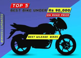 Best bike under Rs 90000 on road price in India 2021