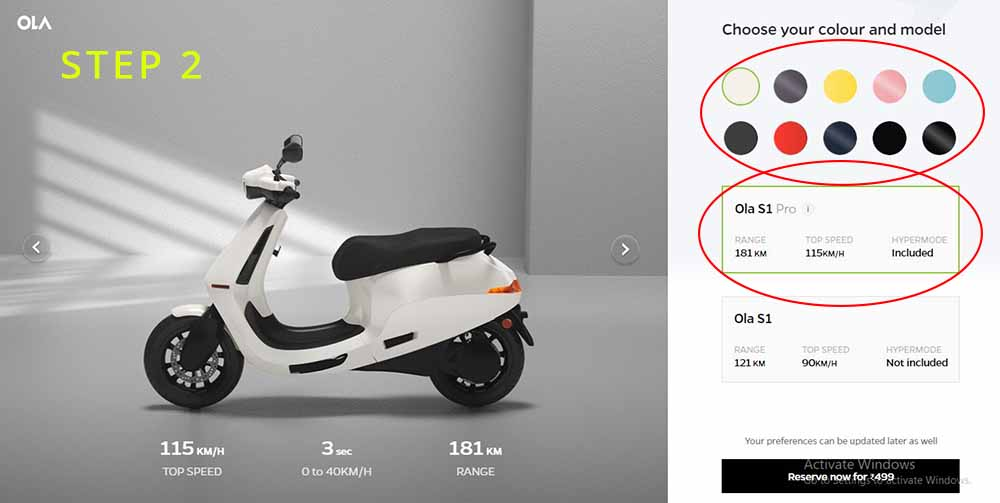 How to book ola electric scooter online step 2