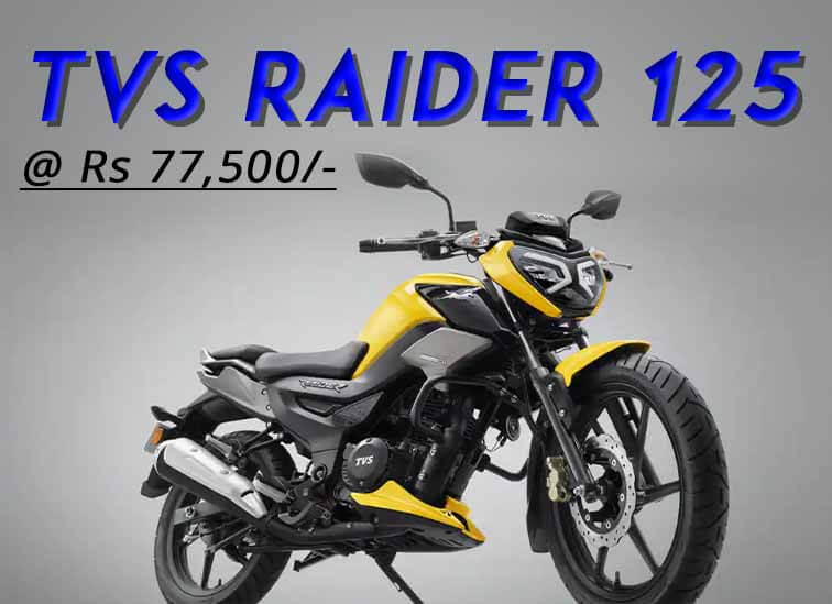 TVS Raider 125 launched in India with a price tag of Rs 77500 in india